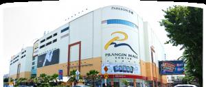 pragin mall